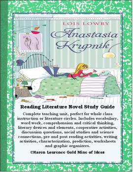 Anastasia Krupnik by Lois Lowry ELA Novel Reading Literature Study Guide