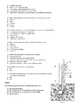 Anatomy Science Olympiad Division C Regional Level Practice EXAM 2