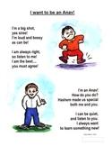 Character Development Poem - Anava/Humility