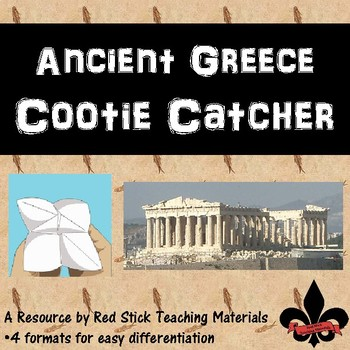 Anceint Greece Cootie Catcher