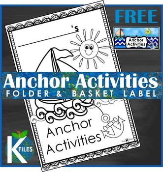 Anchor Activities Folder Cover and Bin Label FREEBIE!