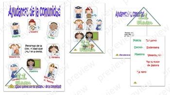 """Anchor Chart """" Ayudantes de la comunidad"""" (Spanish)"""