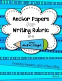 Anchor Paper Set {From My Blog Post}
