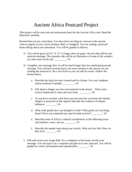 Ancient Africa Postcard Project