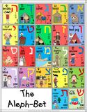 Hebrew Alphabet Chart