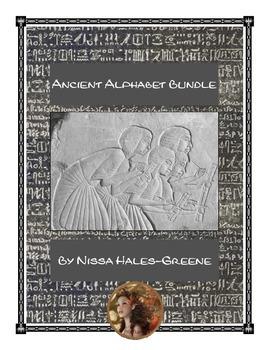 Ancient Alphabet Banner Bundle