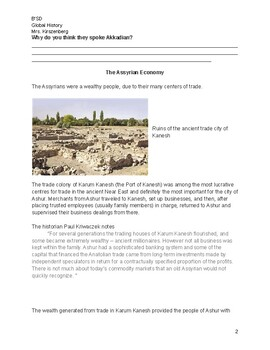 Ancient Assyrian Empire Guided Notes and Activities