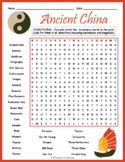 Ancient China Activity - Word Search Puzzle