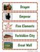 Ancient China Word Wall