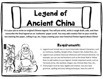 Ancient China Activity - Write your own Chinese Legend - Ancient China Writing