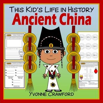 Ancient China Civilization Study