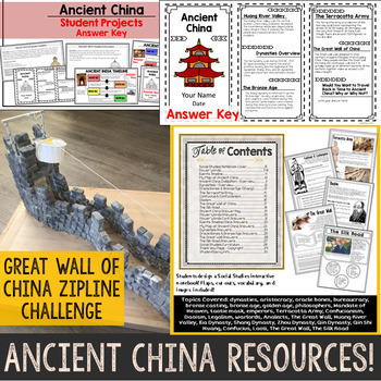 Ancient China Activities Resource Bundle