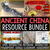 Ancient China Distance Learning Activities Resource Bundle