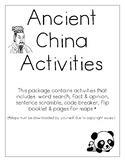 Ancient China Activities and Flip Book