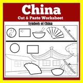 China   Craft Activity   Symbols of China Worksheet
