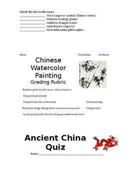 Ancient Chinese Art/Culture Lesson Papers