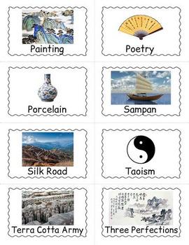 Ancient China Bingo Game