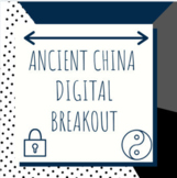 Distance Learning: Ancient China Digital Breakout / Escape Room