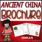 Ancient China Brochure