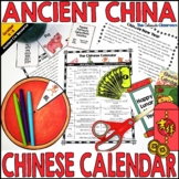 Ancient China Chinese Calendar