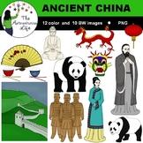 Ancient China Clip Art