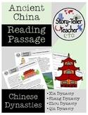 Ancient China Dynasties Reading Passage (Xia, Shang, Zhou, Qin)