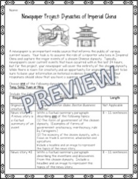 Ancient China Dynasty - Create a Newspaper Project