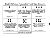 Ancient China Dynasty Projects and Rubrics
