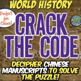Ancient China Escape Room: Decode Chinese Manuscripts to B