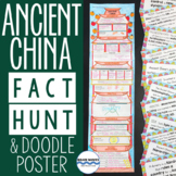 Ancient China Fact Hunt and Doodle Poster about ancient Ch