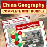Ancient China Geography Reading Comprehension Activity BUNDLE   PRINT & DIGITAL