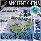 Ancient China Doodle Notes {Xia,Shang,Zhou,Qin,Han}
