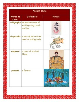 Ancient China Graphic Organizer