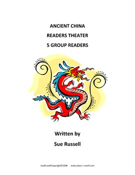 Ancient China Guided Reading, Group Readers or Readers Theater