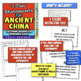 "Ancient China ""I Can"" Statements & Learning Goals! Log & M"