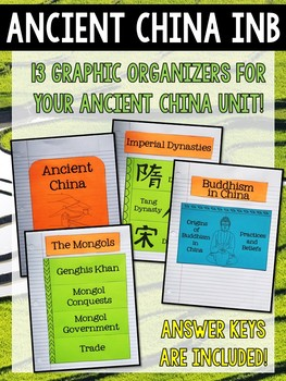 Ancient China Interactive Notebook Graphic Organizers