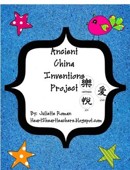 Ancient Civillizations: Ancient China Research Project