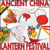 Ancient China Lantern Festival