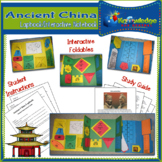 Ancient China Lapbook
