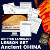 Ancient China Lesson: Written Language