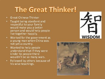 Grade 2 Ancient China Lessons - Based on the Core Knowledge Curriculum