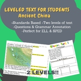 Ancient China Leveled Text for ELL & SPED