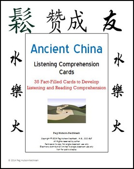 Ancient China: Listening Comprehension Cards