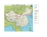 Ancient China Map Quiz