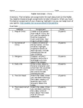 Ancient China Padlet and Worksheet