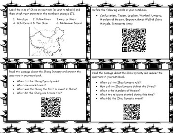 Ancient China QR Codes