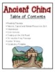 Ancient China Reading Passage