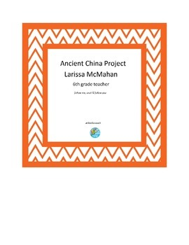 Ancient China Research Project Guide