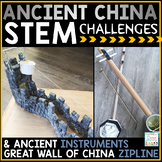 Ancient China Projects STEM Challenges