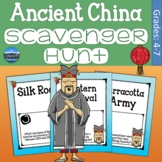 Ancient China Scavenger Hunt